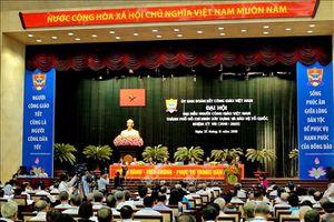 Đại hội đại biểu Người Công giáo Việt Nam lần thứ VII