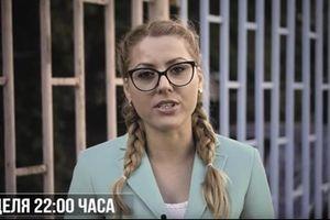 Nữ nhà báo Bulgaria bị cưỡng hiếp và sát hại man rợ 'giữa ban ngày'