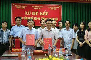 Bắc Giang: Sở Tư pháp ký kết Chương trình phối hợp với Hội Luật gia