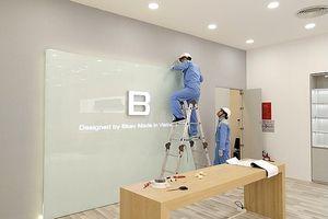Bkav mở showroom trước ngày Bphone 3 ra mắt?