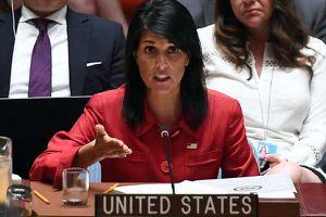 Nữ Đại sứ Mỹ tại Liên Hợp Quốc bất ngờ từ chức