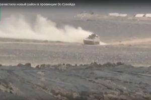 Nga dội lửa xuống đầu IS, quân đội Syria tiến cách đỉnh núi al-Safa 300m