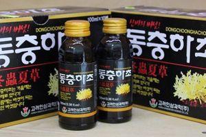 Công ty Alomart Việt Nam bị phạt vì sản phẩm đông trùng hạ thảo mắc nhiều sai phạm