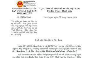 Thông tin thêm về bài báo 'Ban Quản lý các KCN Thái Nguyên lại xin cơ chế đặc thù'
