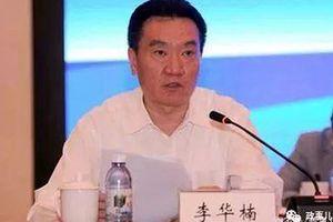 Chưa đầy một tuần hai quan tham Trung Quốc liên tiếp 'ngã ngựa'