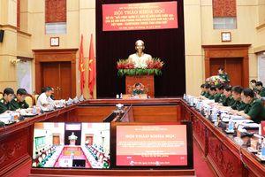 Hội thảo 'Giải pháp quản lý, bảo vệ biên giới quốc gia của BĐBP trên tuyến biên giới đất liền Việt Nam-Campuchia trong tình hình mới'