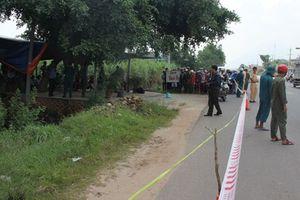 Tây Ninh điều tra làm rõ nguyên nhân hai người tử vong bất thường