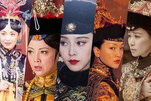 Từ Phạm Băng Băng, Châu Tấn đến Xa Thi Mạn: ai mới là diễn viên thể hiện xuất sắc nhất vai diễn Kế Hoàng hậu?