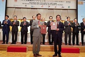 Năm 2020: Kim ngạch xuất khẩu hàng Việt Nam qua AEON sẽ đạt 500 triệu USD