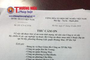 Thư cảm ơn của Công ty CP Quốc tế CT Việt Nam