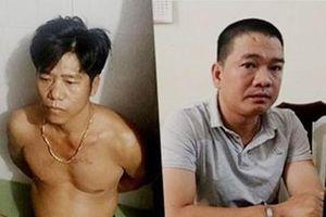 Lời khai của 3 nghi can cướp hơn 3 tỷ đồng vàng, tiền ở Phú Yên