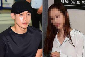 Tài tử 'Vườn sao băng' Kim Hyun Joong thắng kiện bạn gái cũ