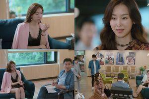 Hậu bê bối bạo hành, khán giả Hàn nói gì khi Ryu Hwayoung trở lại với phim 'The Beauty Inside'