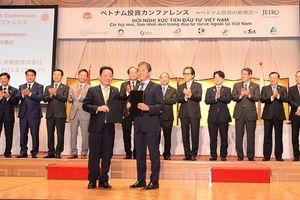 Tập đoàn T&T Group Ký kết thảo thuận hợp tác cùng Tập đoàn Mitsui và Tập đoàn y tế Eiwwakai