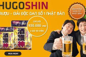 Cẩn trọng với thông tin quảng cáo sản phẩm thực phẩm Shugoshin