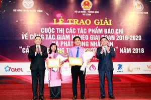 Phó Thủ tướng Chính phủ Vương Đình Huệ: Báo chí bám sát thực tiễn, chung tay giảm nghèo bền vững
