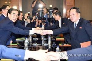Đàm phán cấp cao Hàn Quốc - Triều Tiên sẽ diễn ra vào tuần tới