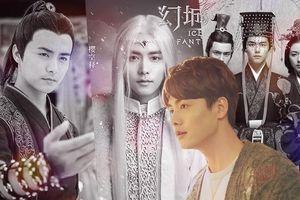 'Lương Sinh' Mã Thiên Vũ và những vai diễn cực kỳ ấn tượng