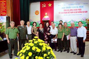 Đồng chí Lương Khánh Thiện - người chiến sĩ cộng sản kiên trung, mẫu mực