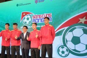 Lộ diện công ty nông nghiệp tài trợ mua bản quyền AFF Cup 2018