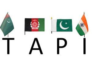 Dự án đường ống khí đốt Turkmenistan-Afghanistan-Pakistan-Ấn Độ sẽ sớm bắt đầu