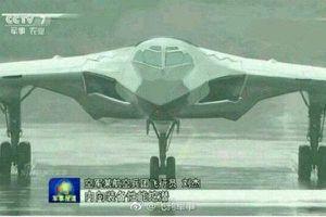Lần đầu lộ ảnh máy bay ném bom tàng hình mới của Trung Quốc