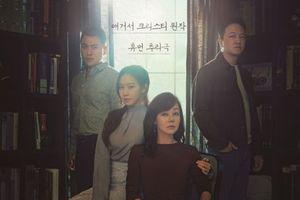 'Ms. Ma, Nemesis': Sự trở lại đỉnh cao của 'nữ thần báo thù' Kim Yoon Jin sau 19 năm rời xa màn ảnh nhỏ
