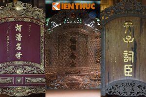 Chiêm ngưỡng cổ vật đặc sắc bậc nhất cung đình nhà Nguyễn