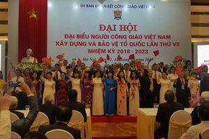Đại hội đại biểu Người Công giáo Việt Nam xây dựng và bảo vệ Tổ quốc lần VII