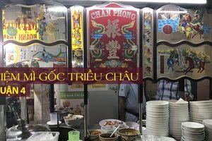 Tiệm mì gia truyền gốc Triều Châu quận 4