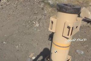 Chiến binh Houthi tập kích chiếm tên lửa chống tăng hiện đại nhất của Ả rập Xê-út