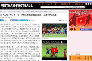 Thông tin vụ cầu thủ nữ Việt Nam đánh nhau như phim hành động bất ngờ xuất hiện trên báo tiếng Nhật
