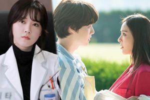 Ahn Jae Hyun tình tứ với Lee Da Hee trong 'The Beauty Inside', Goo Hye Sun phản ứng thế nào?