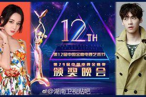 Buổi lễ trao giải Kim Ưng 2018: Ai sẽ giành được giải thưởng nam, nữ diễn viên nhân khí cao nhất của Kim Ưng?