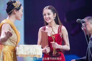 Địch Lệ Nhiệt Ba bị phản đối vì thắng Tôn Lệ, Lưu Đào tại giải Kim Ưng