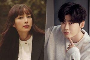 Lee Jong Suk lần đầu đóng phim cùng bà xã Won Bin