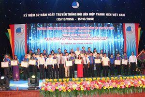 Tuyên dương và trao giải thưởng cho 32 cán bộ Hội LHTN và Thanh niên tiêu biểu