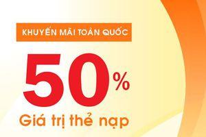 Thuê bao trả trước sắp được nâng mức trần khuyến mại từ 20% lên 50%?