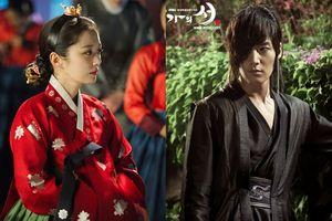 'Empress's Dignity': Choi Jin Hyuk cùng 'hoàng hậu' Jang Nara âm mưu hạ gục hoàng cung