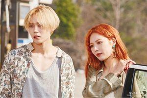 Công khai yêu đương, HyunA hủy hoại bạn trai và nhóm Pentagon?