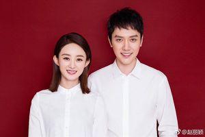 Triệu Lệ Dĩnh, Phùng Thiệu Phong cùng 'thông báo chính thức' khiến fan bất ngờ