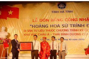 Đón bằng công nhận 'Hoàng hoa sứ trình đồ' là di sản tư liệu thế giới của UNESCO