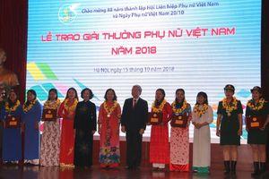 Tôn vinh 15 tập thể, cá nhân đạt giải thưởng Phụ nữ Việt Nam 2018