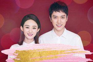 'Vợ ơi, sinh nhật vui vẻ' - Phùng Thiệu Phong và Triệu Lệ Dĩnh công bố kết hôn vào lúc 10h16 ngày 16/10