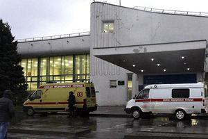 Nổ lớn ở trường cao đẳng, 10 người chết, 50 người bị thương 