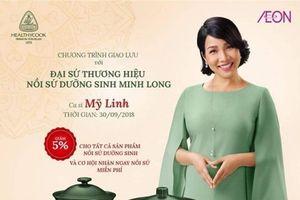 Hình ca sĩ Mỹ Linh không còn trên trang Gốm sứ Minh Long