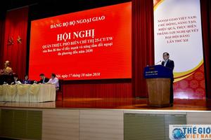 Hội nghị quán triệt về việc đẩy mạnh và nâng tầm đối ngoại đa phương