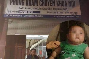 Hà Nội: Bé 22 tháng tử vong sau khi truyền dịch tại phòng khám tư