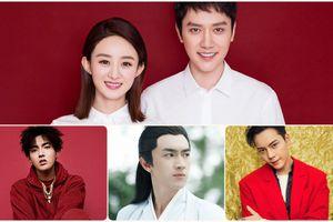 Triệu Lệ Dĩnh và Phùng Thiệu Phong kết hôn, fan của Ngô Diệc Phàm, Trần Vỹ Đình, Lâm Canh Tân nhiệt liệt chúc mừng
