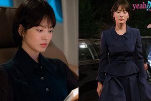 Tạo hình đầy quyền lực của Song Hye Kyo khi sánh vai cùng Park Bo Gum trong 'bom tấn' mới